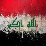 Iraq flag color splash graphics